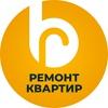 Ремонт квартир   Дизайн интерьеров   СПБ