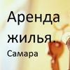 Ирина Аренд