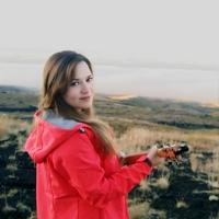 Личная фотография Александры Вшивковой