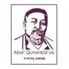 АБАЙ ҚҰНАНБАЙҰЛЫ / ABAY QUNANBAYULY