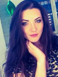 Оксана онищенко что написать если девушка устала на работе