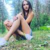 Катерина Белая