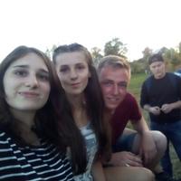 Фотография профиля Лейлы Волк ВКонтакте
