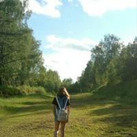 Личная фотография Арины Голиковой
