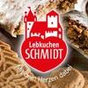 Lebkuchen SCHMIDT - немецкие имбирные пряники