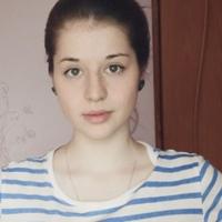 Фотография страницы Daria Moskaleva ВКонтакте