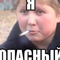 Фотография страницы Εвгения Κузнецова ВКонтакте