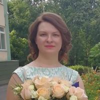 Фотография анкеты Александры Редькиной ВКонтакте