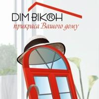 Личная фотография Діма-Вікона Енергоефективні-Вікны