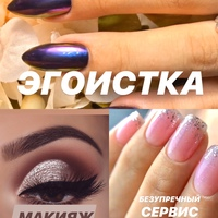 ИринаШубина