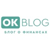 ОКБлог