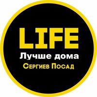 Сергиев Посад Life