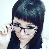 Фотография страницы Гульзады Оджахвердиевой ВКонтакте