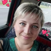 Фотография анкеты Татьяны Сапоненко ВКонтакте