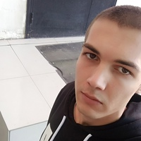 Давид Сериков