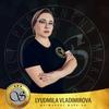 Людмила Владимирова