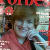 Фотография профиля Натальи Соколовой ВКонтакте