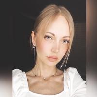 ИринаПавлова