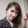 Татьяна Беловощева