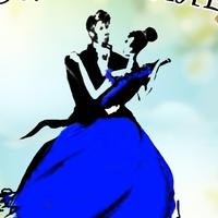 """Логотип Клуб исторических танцев """"ВДОХНОВЕНИЕ"""" г.Калуга"""