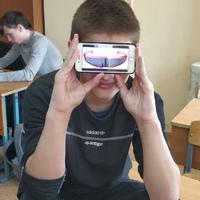 Фотография анкеты Кости Пипкина ВКонтакте