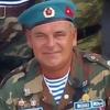Владимир Бердов