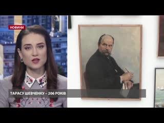 Украинский телеканал рассказал, как Тарас Шевченко боролся с советской властью