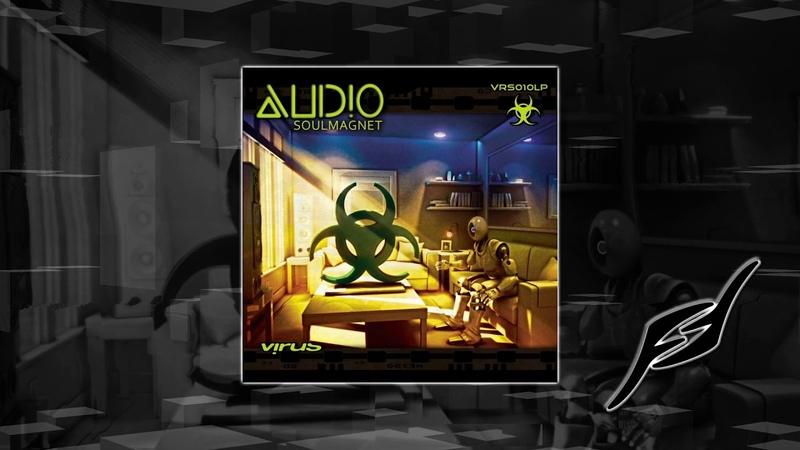 Audio InsideInfo Recluse