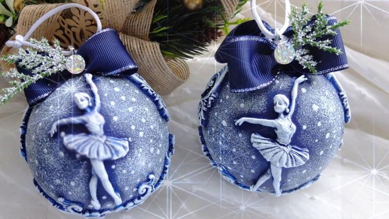 Новогодние шары с лепниной своими руками елочные шарики с балеринами мастер класс