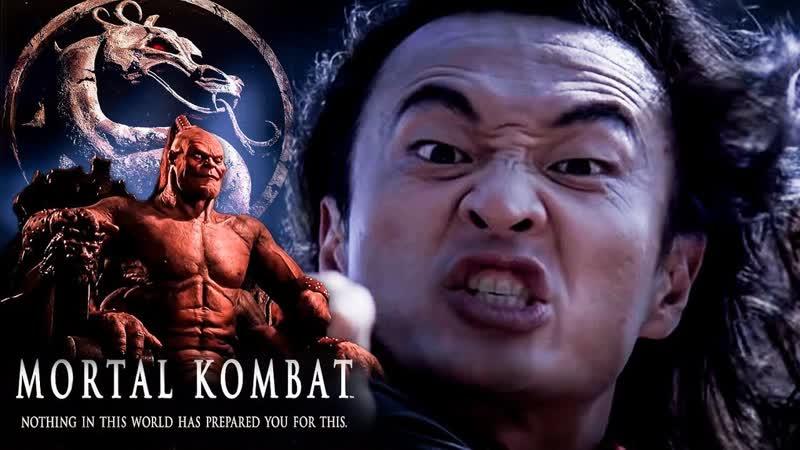 Смертельная Битва Mortal Kombat 1995 BDRip