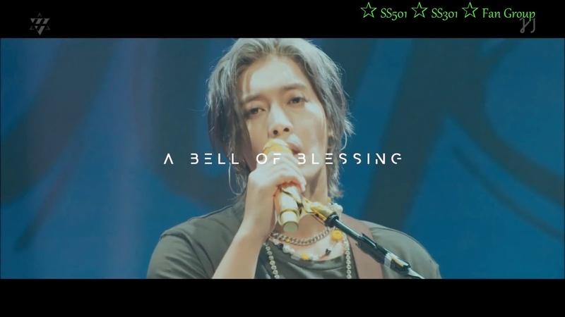 Hyun Joong´s letter to Henecia Письмо Хен Джуна для Хененции с концерта A Bell of Blessing