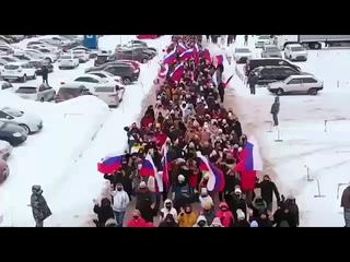 Акция: #Путин НАШ ПРЕЗИДЕНТ! Вставай, страна, покажем прихвостням Навального, что Я/МЫ/НАРОД/ПУТИН!