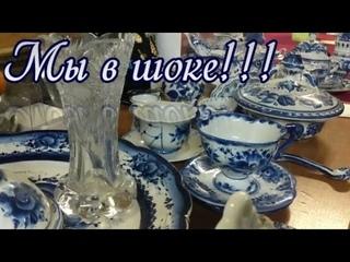 Мы в шоке от цен на блошином рынке в Москве!!! Распродажа уникальной коллекции. Антиквариат СССР.