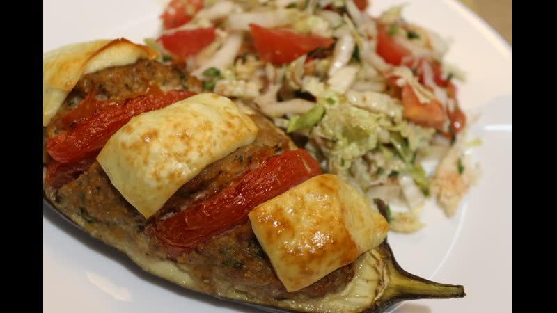 Фаршированные баклажаны в духовке с мясом сыром и Овощным салатом Удивите невероятным вкусом друзей