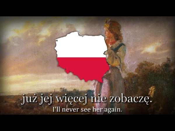 Hej sokoły! Polish Folk Song