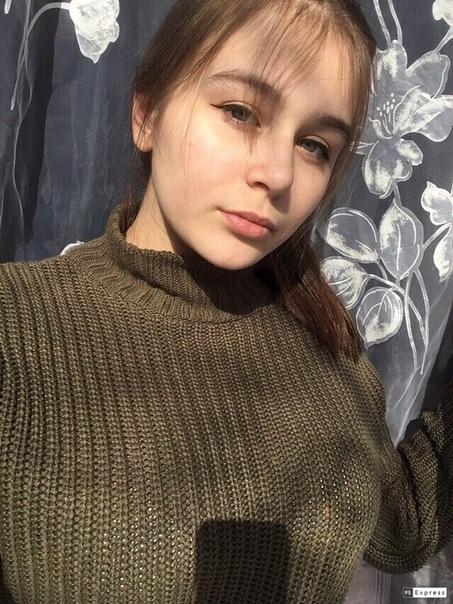 Аня Бондарь, Сургут, Россия