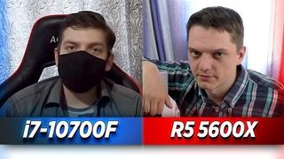 i7-10700F vs Ryzen 5 5600X