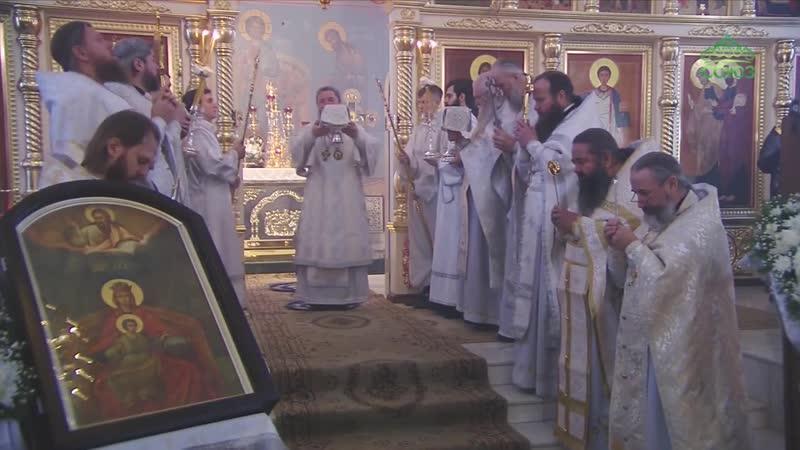 Митрополит Евгений совершил архипастырский визит в Первоуральск Сюжет тк Союз