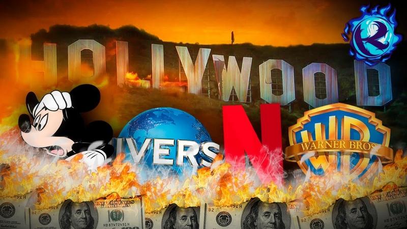Голливуд ГОРИТ В ПАНИКЕ блокбастеров можно не ждать ГОД