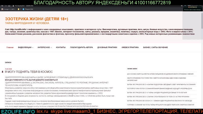 БИТВА ЭКСТРАСЕНСОВ 21 5 ИНТУИЦИЯ САДХГУРУ ВИРУСЫ ЗНАНИЯ ДУША ВСЕЛЕННАЯ