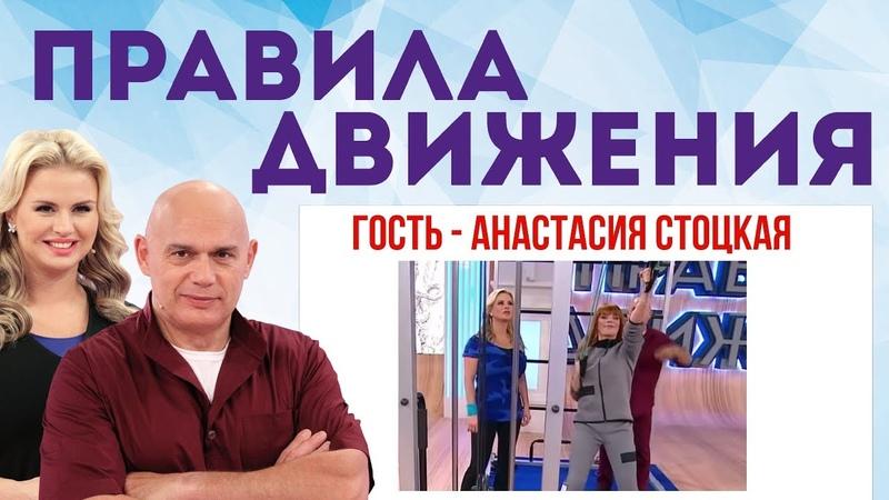 Здоровье груди упражнения для мышц груди профилактика мастопатии Гость Анастасия Стоцкая