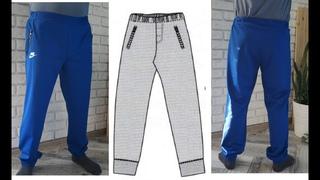 Как сшить мужские спортивные брюки из трикотажа SEW NON-STOP