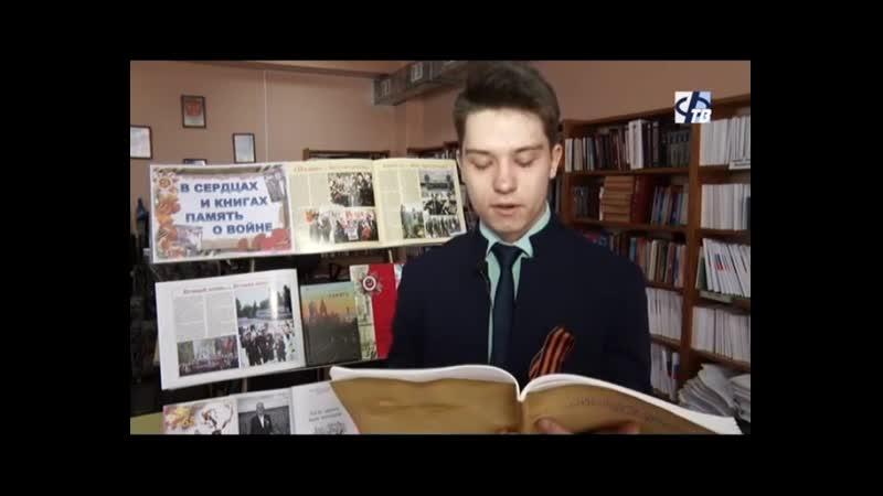 Смирнов Илья Романович МОУ СШ №10