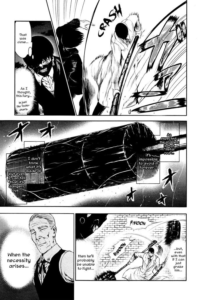 Tokyo Ghoul, Vol.3 Chapter 26 Adversary, image # 8