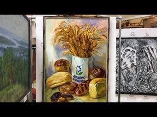 Видео-экскурсия по Музею БФ. Картины с Пленэра-2020