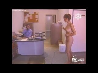Celebrity The Naked Truth Tv Scenes