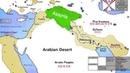 아시리아 제국의 역사 History of Assyrian Empire (-2500~-605)