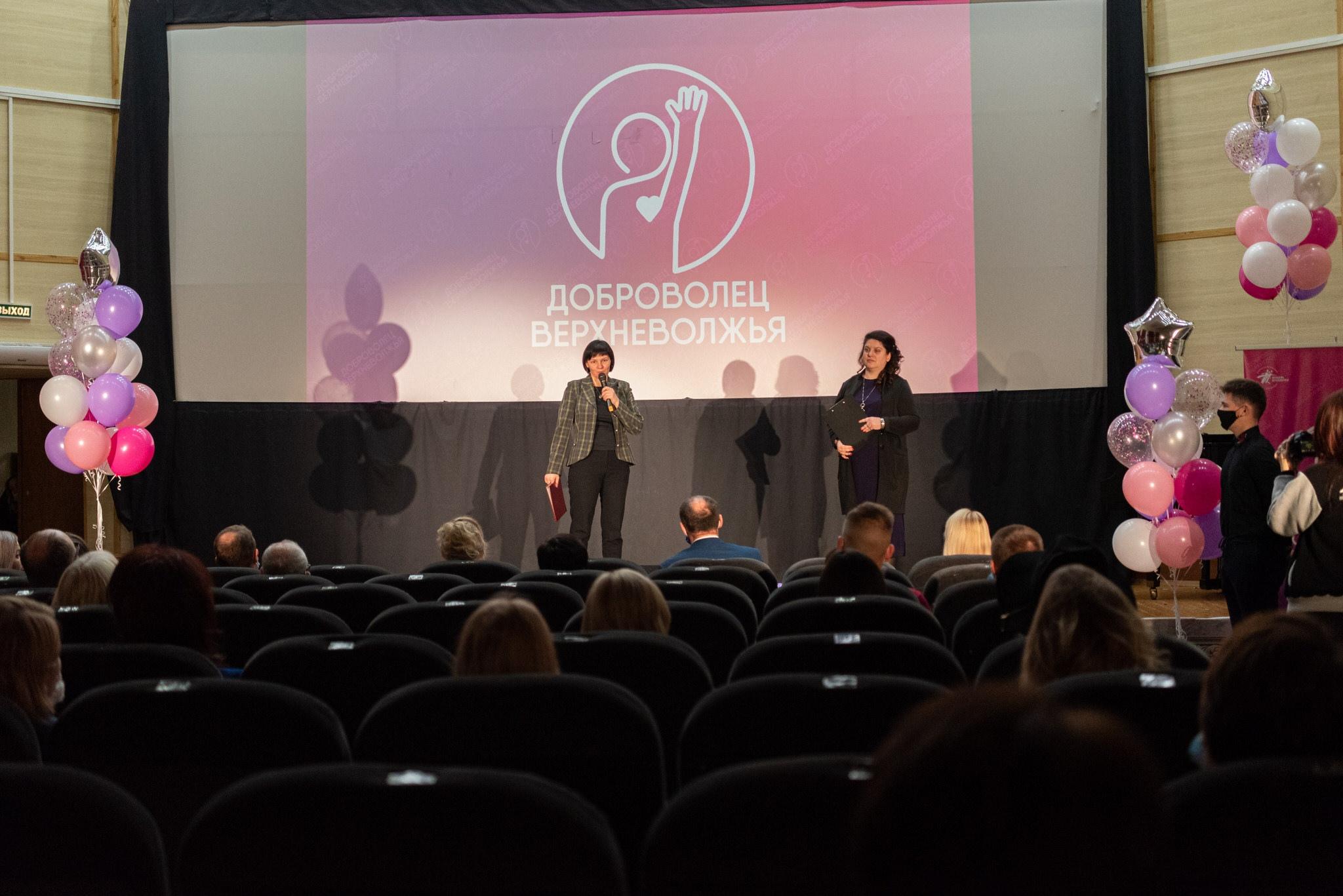 В Твери наградили лидеров и активистов добровольческого движения