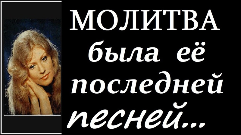 Отче Наш Псалом 22 Господь Пастырь мой и Гимн о Любви пела Она когда было очень тяжело