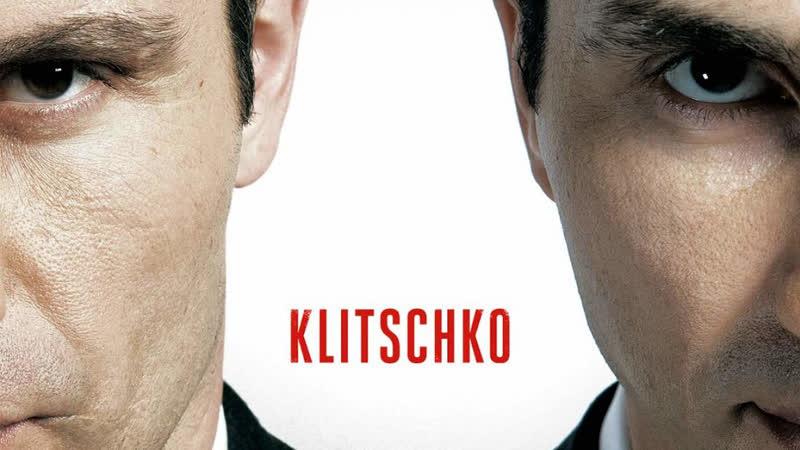 Кличко Klitschko 2011